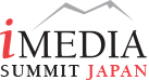iMedia Brand Summit Japan 公式Webサイト